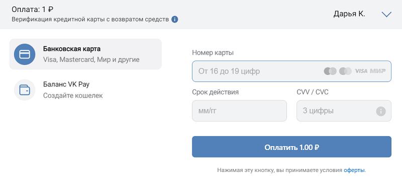 Подключение подписки